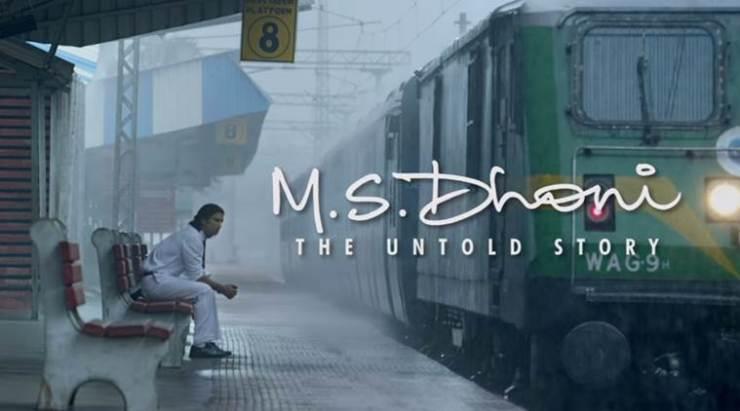 m-s-dhoni-the-untold-story