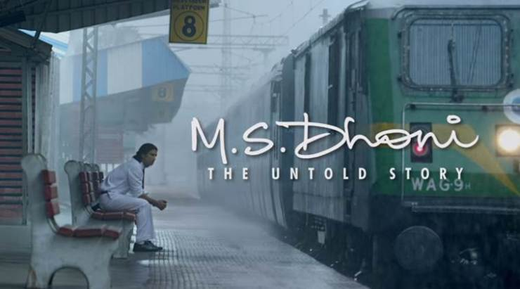 m-s-dhoni-the-untold-story